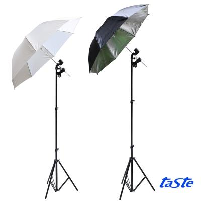 Taste透射傘+反射傘套裝組(109cm)