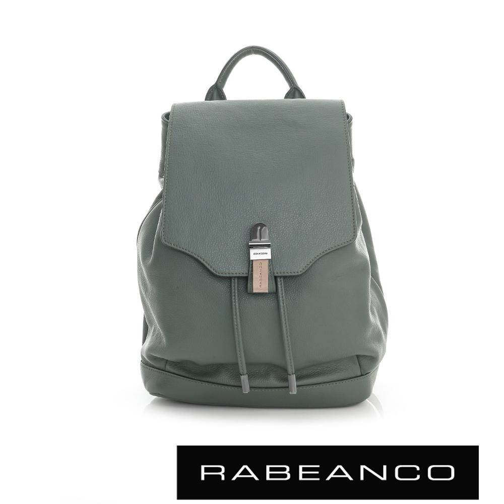 RABEANCO經典壓扣設計束口後背包綠