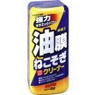 日本SOFT 99油膜連根拔除清潔劑(水性)-急速配