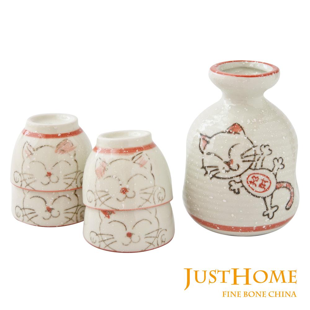 Just Home日式招財貓陶瓷清酒壺杯5件組(1壺4杯)