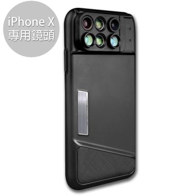 iStyle iPhone X 六合一雙鏡頭手機殼