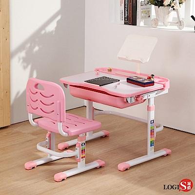 邏爵 學習桌椅 寫字桌椅 電腦桌椅 學生桌椅 成長桌椅 二色