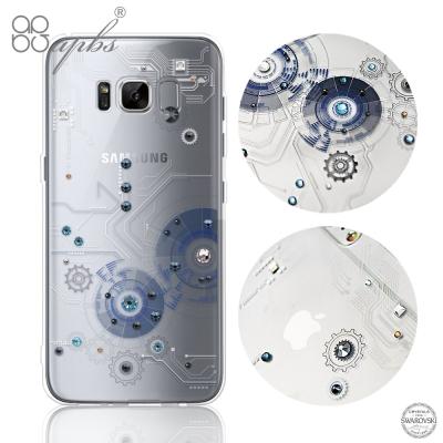 apbs Samsung Galaxy S8 Plus 施華洛世奇彩鑽手機殼-驅...