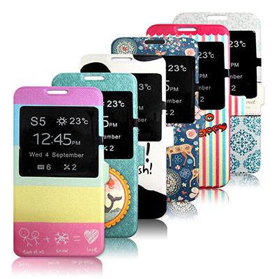 VXTRA-Samsung-Galaxy-S5