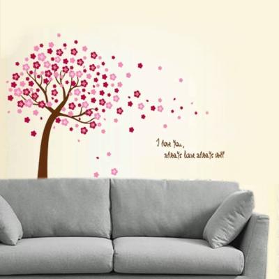 B-022創意生活系列--桃花樹 大尺寸高級創意壁貼 / 牆貼