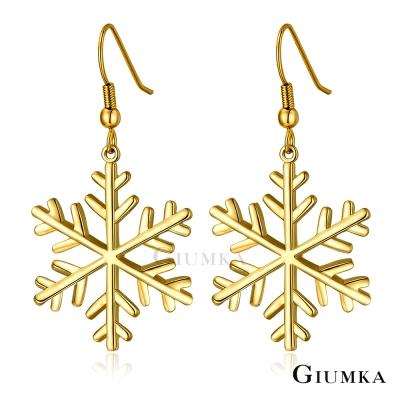 GIUMKA 金色雪花 耳環