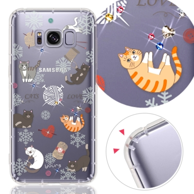 YOURS 三星 Galaxy S8 Plus 奧地利水晶彩繪防摔手機鑽殼-懶懶...