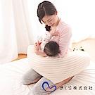 MAKURA 有機棉授乳枕/子母枕 (條紋)