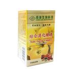 長庚生技 綜合消化酵素2入 (90粒/瓶)