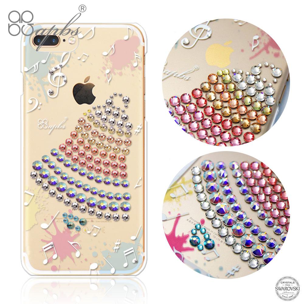 apbs iPhone8/7 Plus 5.5吋施華洛世奇彩鑽手機殼-叮叮噹