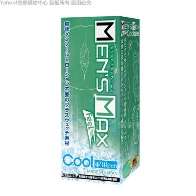 日本Mens MAX FEEL Cool + wetch 涼感爽快螺旋自慰器