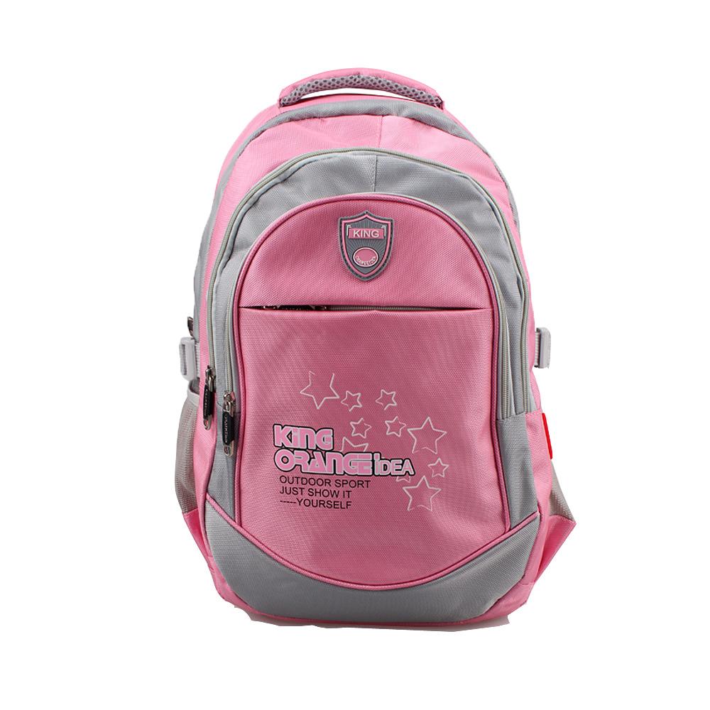 DF 童趣館 - 陽光寶貝戶外休閒多收納後背包書包-粉紅