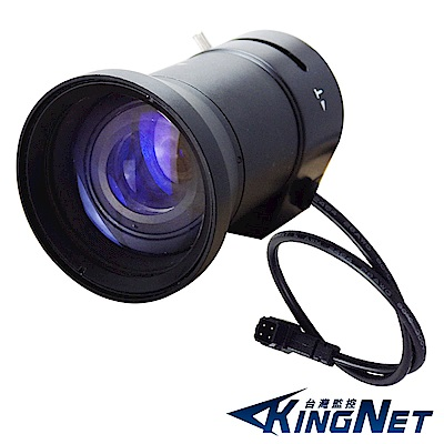 KINGNET CS Mount 5~100mm 自動光圈 手動變焦