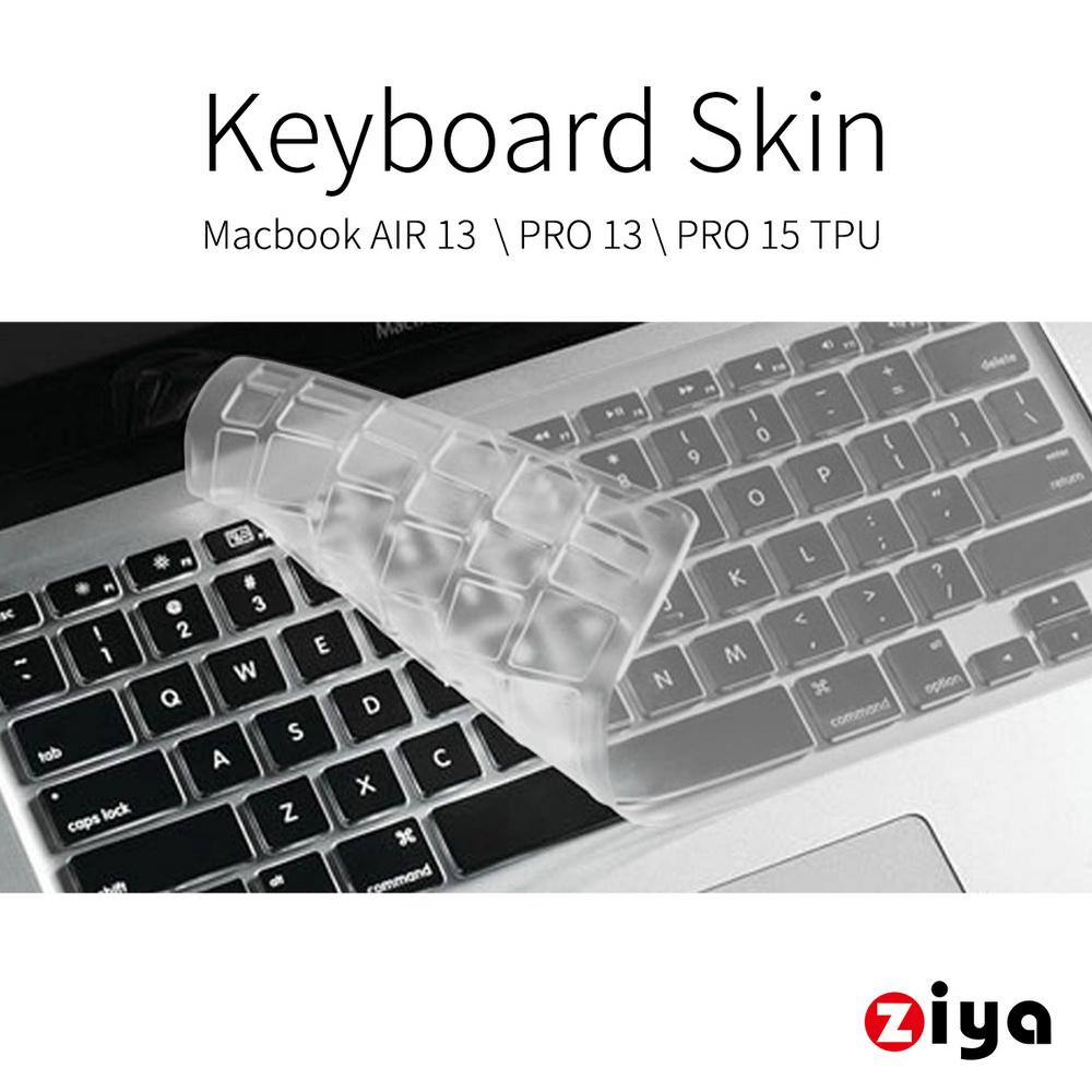[ZIYA] Macbook Air13 / Pro13 / Pro15 TPU鍵盤保護膜