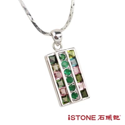 石頭記碧璽925純銀項鍊-幸福記號