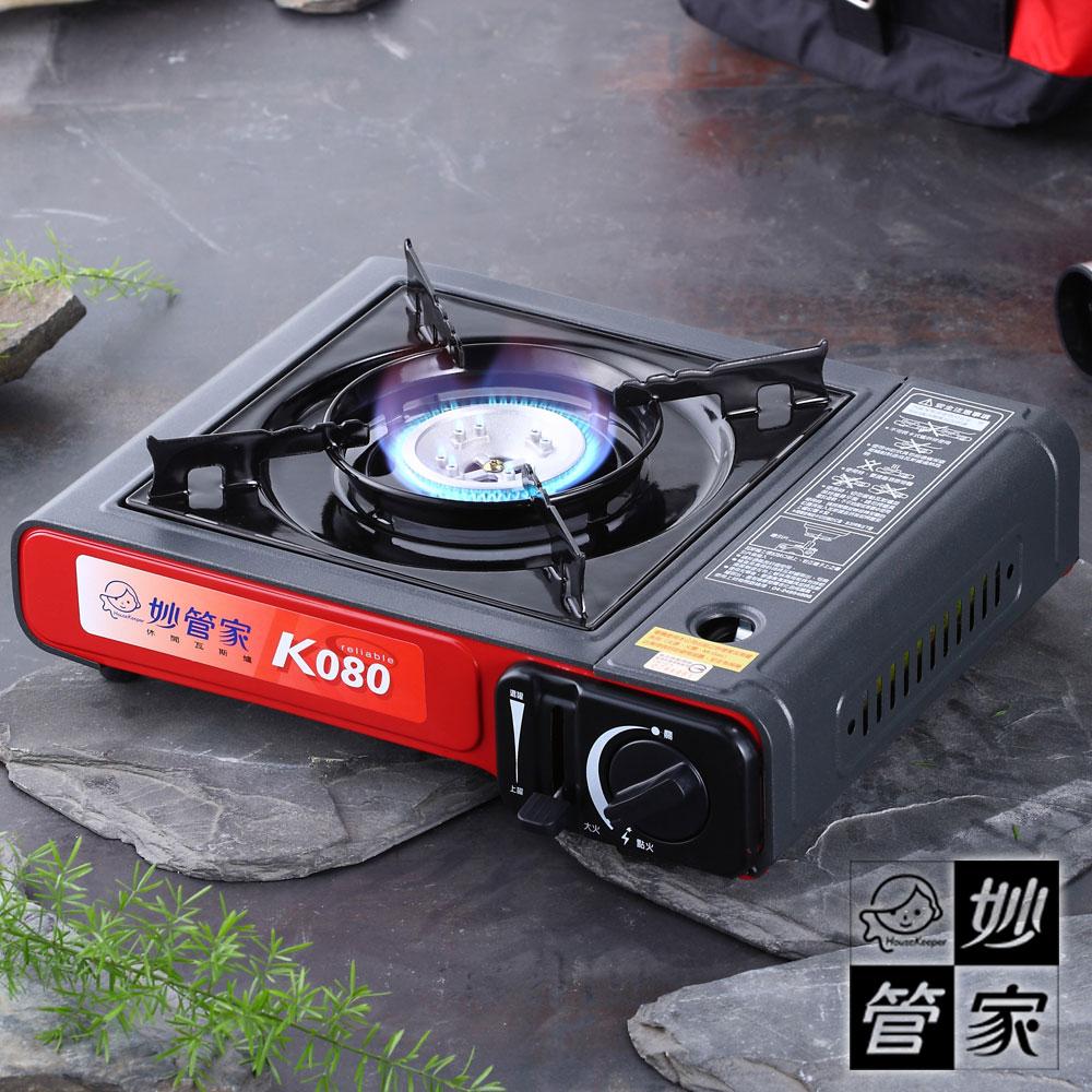 《妙管家》桌上型休閒瓦斯爐(紅)#03015