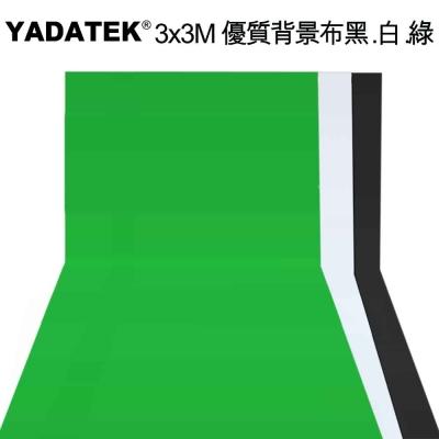 YADATEK 3x3M優質背景布-黑.白.綠三色