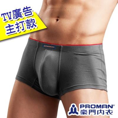PROMAN豪門 柔感個性平口褲-單件-灰色