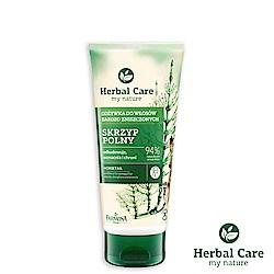 波蘭Herbal Care馬尾草光澤柔順護髮素(改善落髮/受損髮質適用)200ml