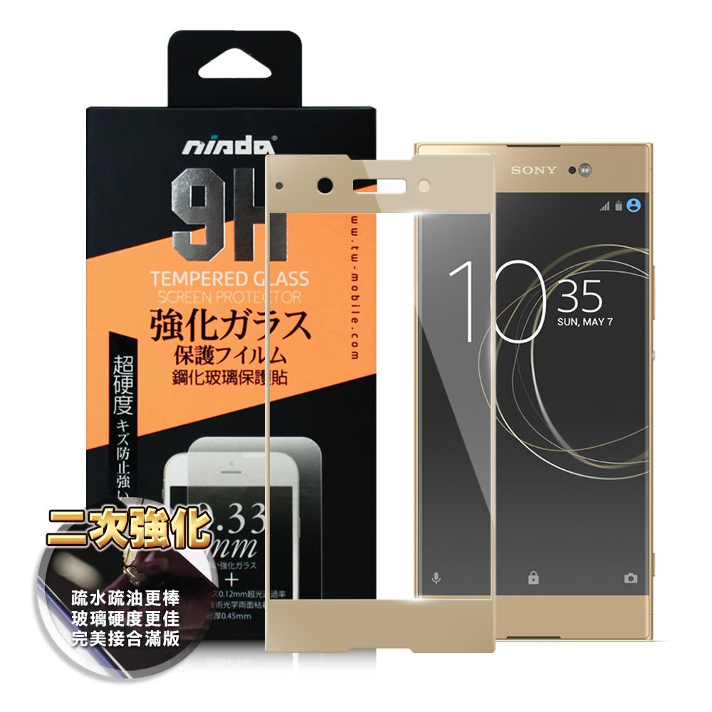 NISDA SONY XA1 Ultra 6吋二次強化滿版鋼化玻璃保護貼-金色