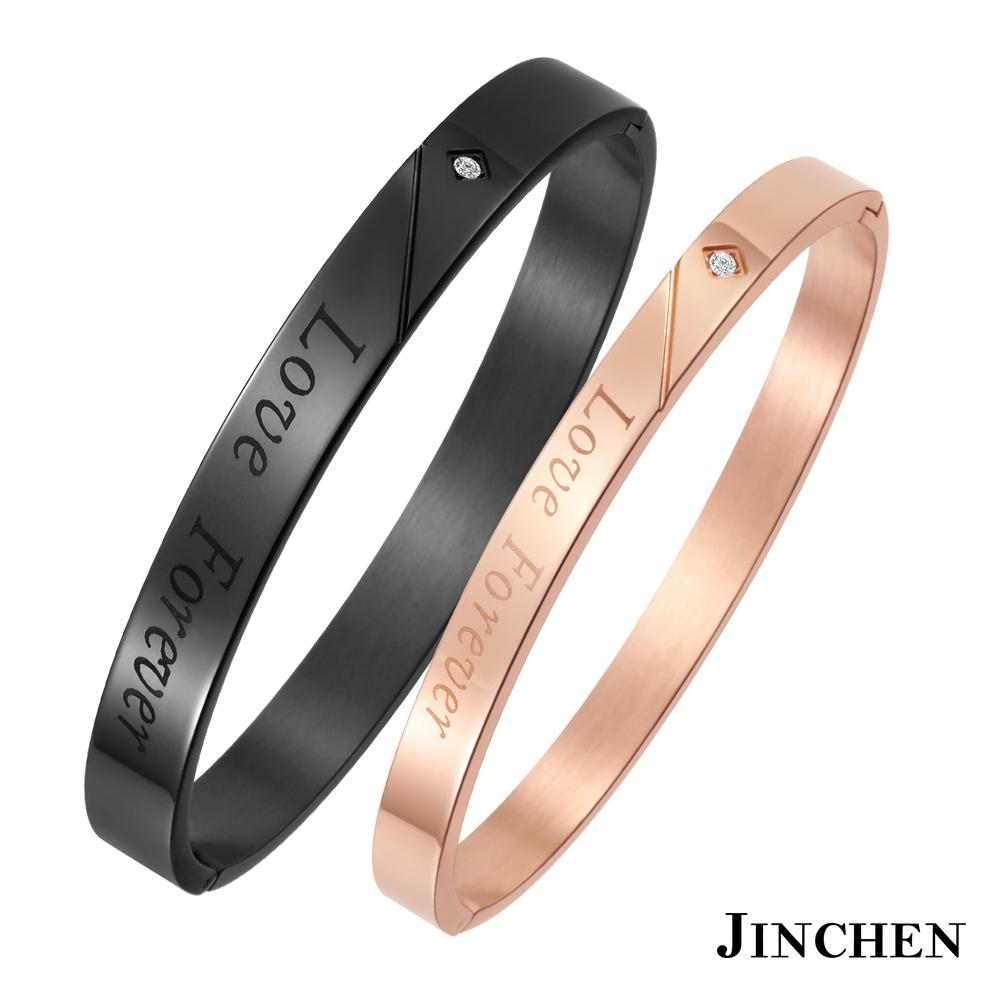 JINCHEN 白鋼永恆愛情 情侶手環