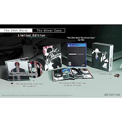 銀色事件 25區  25th Ward The Silver Case- PS4 英文美版