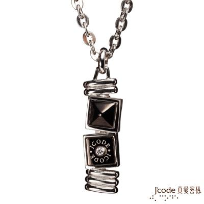 J code真愛密碼銀飾 愛情告白白鋼男項鍊