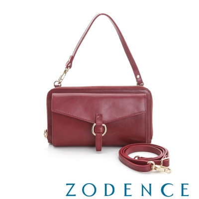 ZODENCE-義大利植鞣革系列多way皮夾包-紫紅