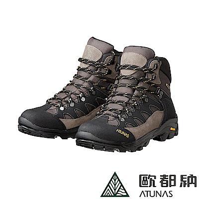 【ATUNAS 歐都納】男款防水防滑耐磨中筒登山健行鞋GC-1703深灰黑