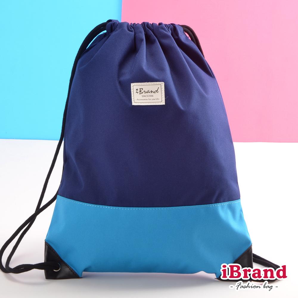 iBrand 簡單生活撞色帆布束口後背包 藍色