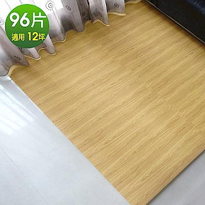 Abuns 高級熱感淺橡木紋62CM大巧拼地墊-附贈邊條(96片裝-適用12坪)