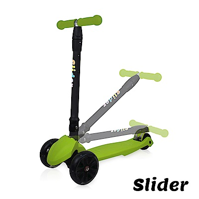 Slider 兒童三輪折疊滑板車XL 1 (果綠)