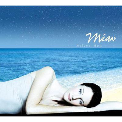 梅雅 - 走過記憶的海洋 CD