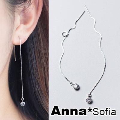 【3件5折】AnnaSofia 單圓鑽長耳線 925銀針耳針耳環(銀系)