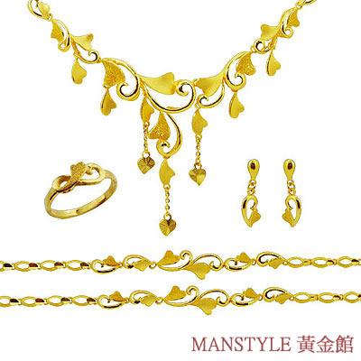 Manstyle「幸福滿滿」黃金套組