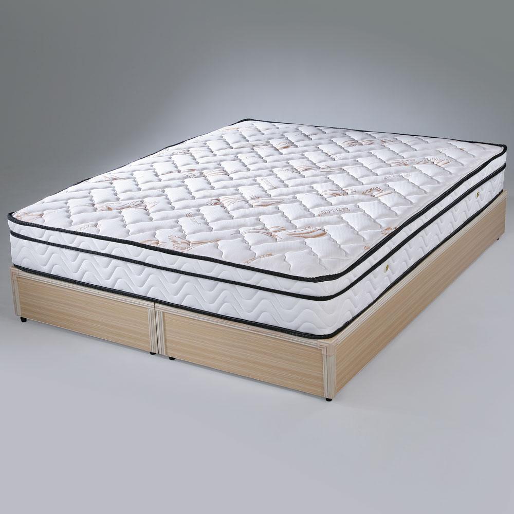 Homelike 凱蜜三線乳膠獨立筒床墊 單人3.5尺