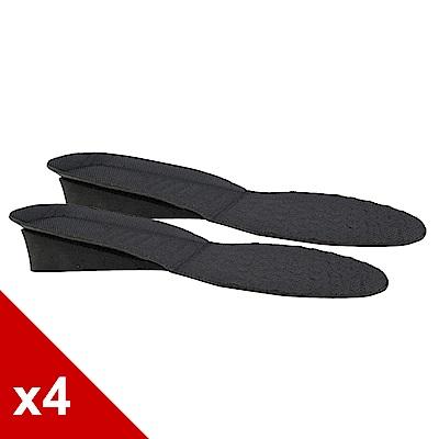 糊塗鞋匠 優質鞋材 B13 發泡EVA增高鞋墊 (4雙/組)