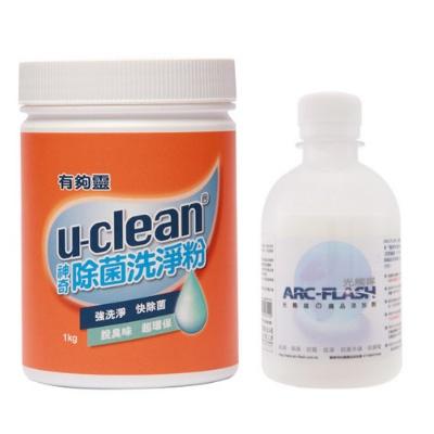 ARC-FLASH光觸媒洗衣雙法寶(洗淨粉+織品添加劑)