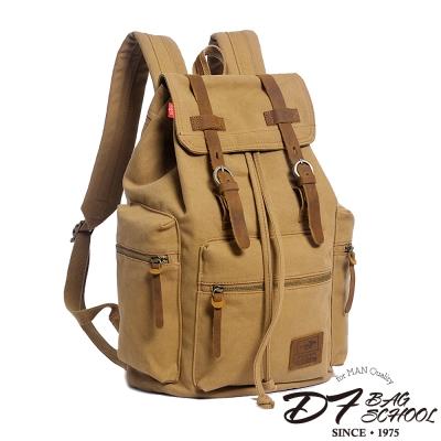 DF BAGSCHOOL - 復古雙飾牛皮帆布款多口袋後背包-卡其