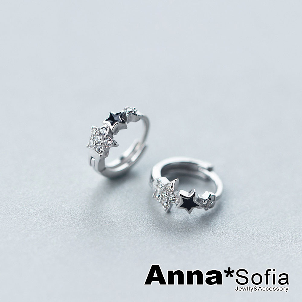 AnnaSofia迷你三連星C圈925銀針耳針耳環銀系