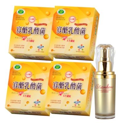 台糖-寡醣乳酸菌-30包-盒-x4盒-贈台糖詩丹雅