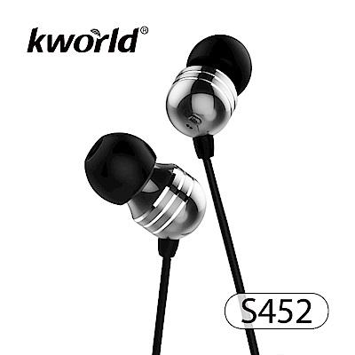 廣寰音樂耳機麥克風 S452