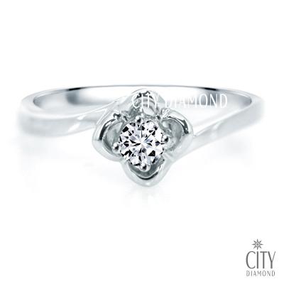 City Diamond Bijou系列 0.12克拉鑽戒