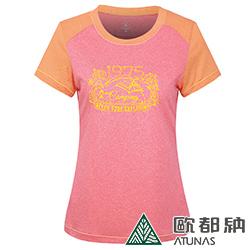 【ATUNAS 歐都納】女款吸濕排汗快乾抗UV短袖T恤 A-T1603W 麻花桃紅