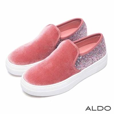 ALDO 華麗的挑戰異材質亮片休閒鞋~櫻花粉色