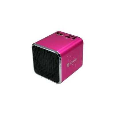 KINYO 音樂盒USB讀卡喇叭MPS~372粉色