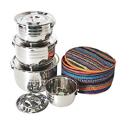 NOMADE 戶外便攜 不鏽鋼鍋具4件組 鍋子 - 附收納袋