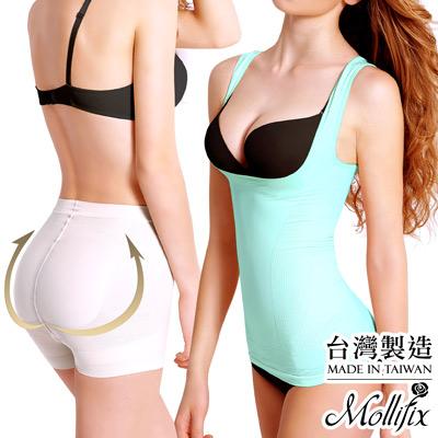 Mollifix-盛夏沁涼體感塑身衣褲組-任選2件