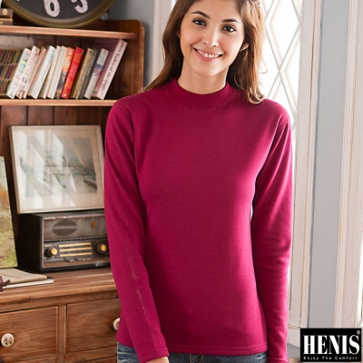 HENIS <b>2</b>件組時尚經典速暖絨高領媽咪衛生衣