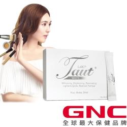 GNC全系列商品